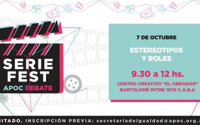 Serie Fest: APOC Debate | 2° Encuentro